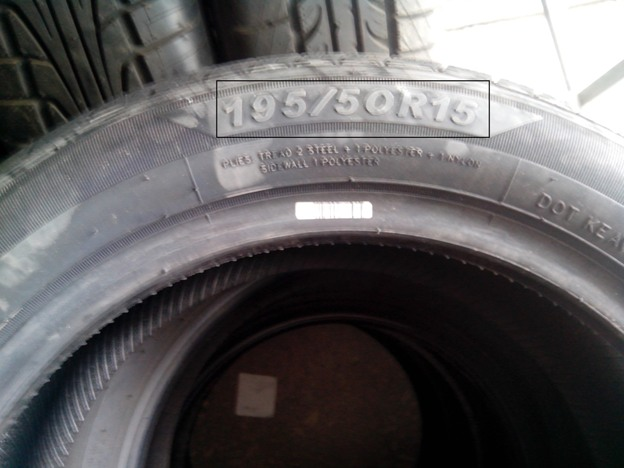 88T на шинах что означает